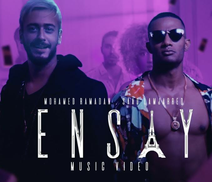 saad lamjarred enty remix mp3 download