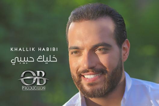 Wael kfoury all albums and songs tarabyon. Com.