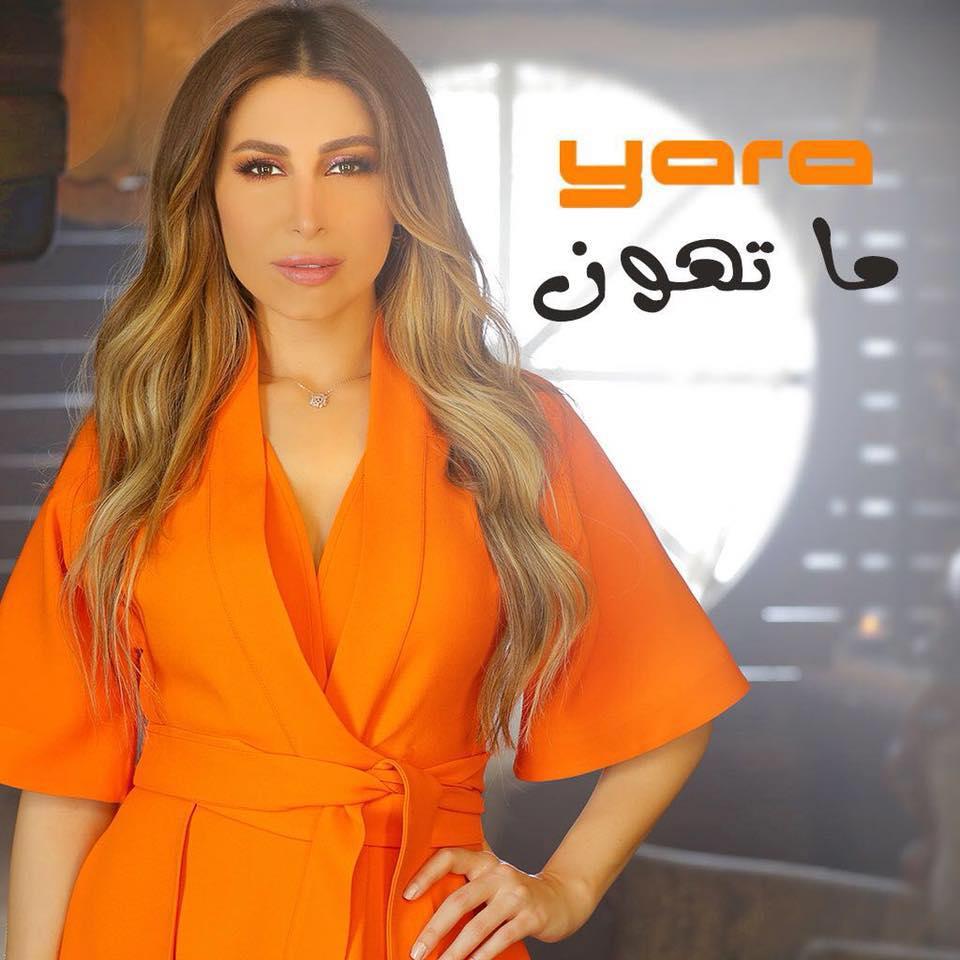 arabsong | nancy ajram